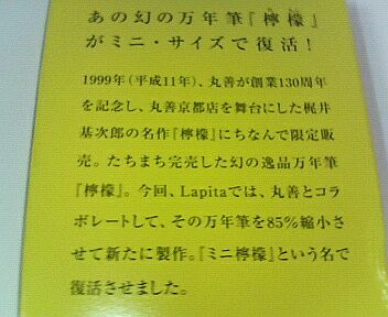 P1000057-minimoji.jpg