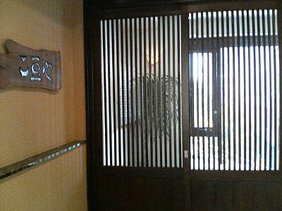 P1000147-entrance.jpg