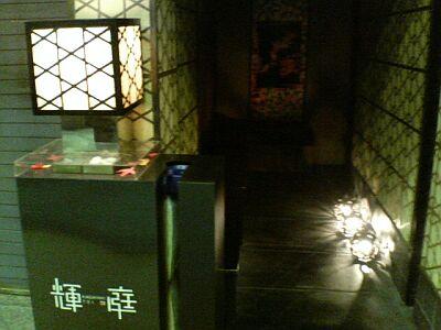 P1000217-kagayaki.jpg