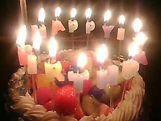 PIC_0032-cake.jpg
