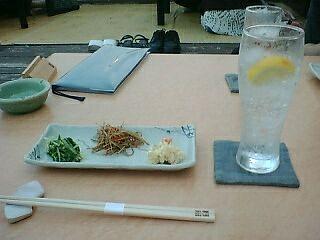 PIC_0080-eat.jpg