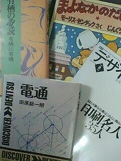 PIC_0269-books.jpg