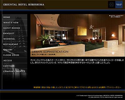 060118_orientalhiro.jpg