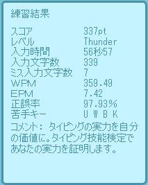 060706_etype.jpg