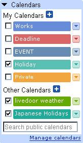 060706_gcal_calendars.jpg
