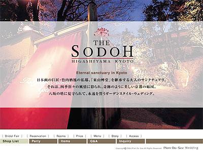 061024_sodoh.jpg