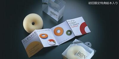 070120_donuts3.jpg