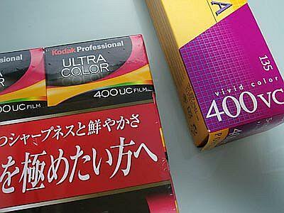 DSC02119_film.jpg