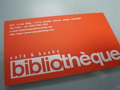 DSC02120_biblio_card.jpg