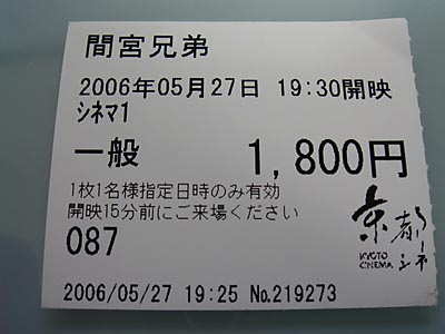 DSC02127_mamiya.jpg