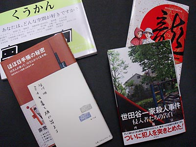 DSC02414_book.jpg
