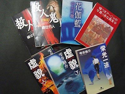 DSC02415_book.jpg