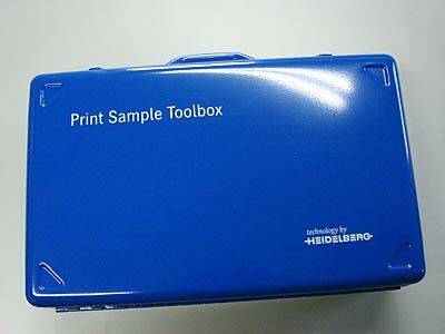 DSC02491_toolbox.jpg