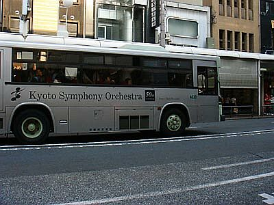 DSC03382_bus.jpg