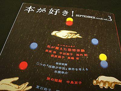 DSC03739_book.jpg