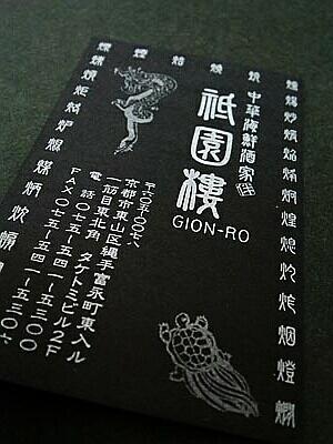 DSC04934_gionro.jpg