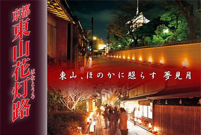 070223_hanatoji.jpg