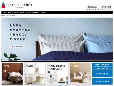 070307_hotel.jpg