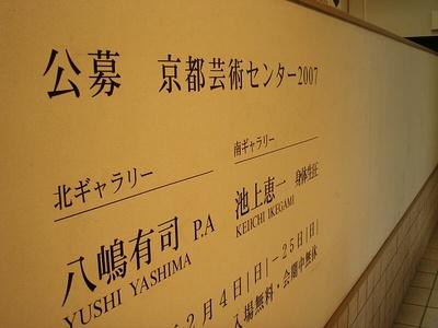 DSC05622_koubo.jpg
