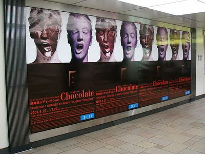 DSC06499_chocolate.jpg