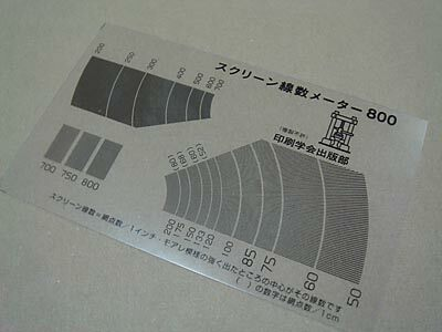DSC06778_meter.jpg