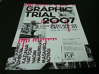 DSC06781_trial.jpg