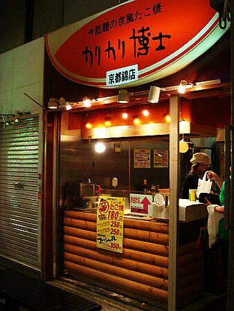 DSC07940_karikari.jpg