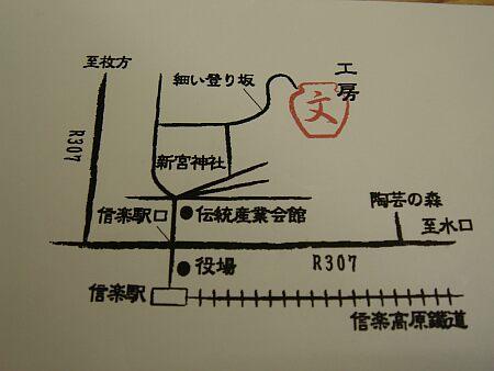 DSC08204_koubou.jpg