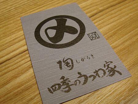 DSC08212_nakagawa.jpg
