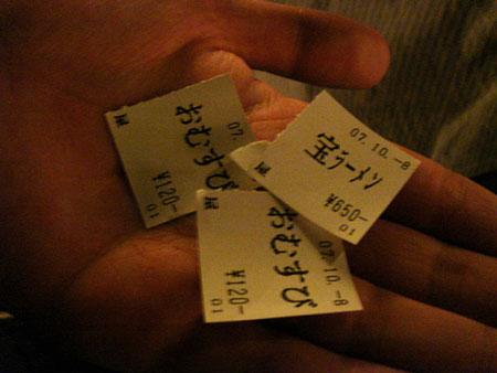 DSC08217_ticket.jpg