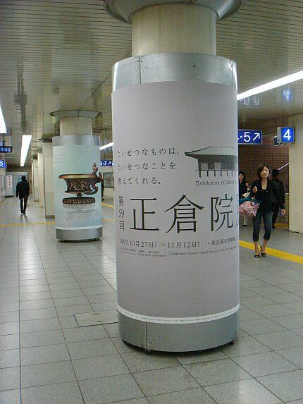 DSC08465_shousou.jpg