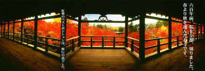 autumn_1997.jpg