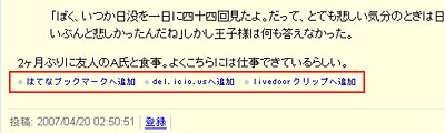 feedflare.jpg