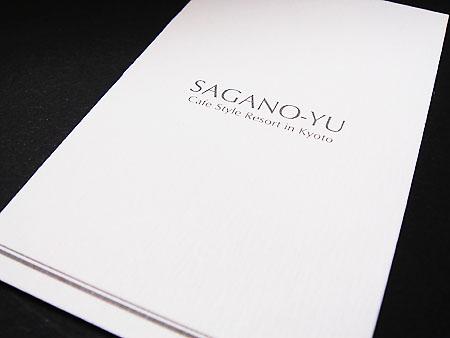 saganoyu-card.jpg