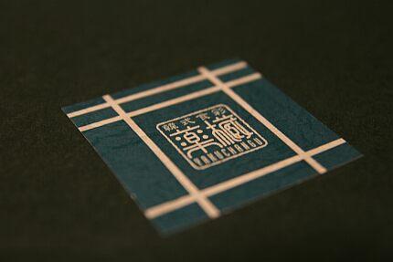 yaku-card.jpg