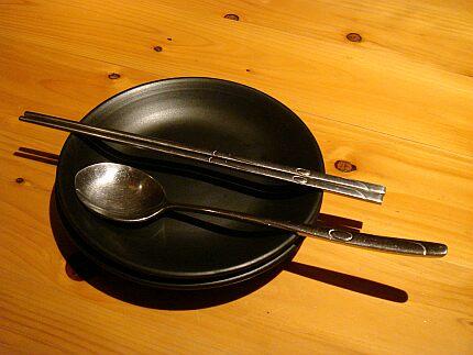 yaku-chop.jpg
