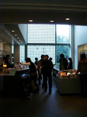 京都国立近代美術館 ミュージアムショップ