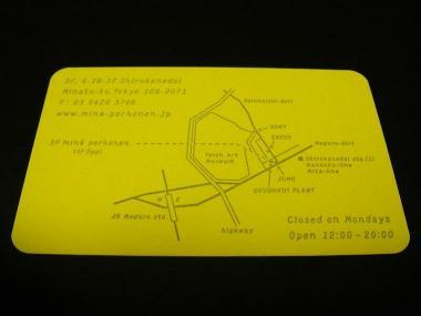 mina perhonen shop card tokyo