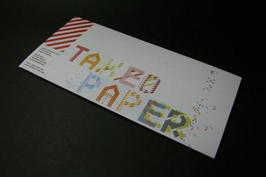 TAKEO PAPER SHOW 2008 フライヤー