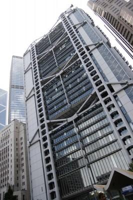 HSBC 香港上海銀行 香港本店