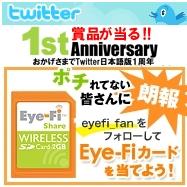 twitter_banner2