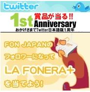 twitter_banner3