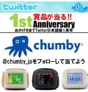 twitter_banner4