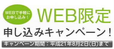 eoweb