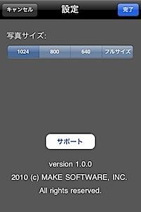 IMG_0573.jpg