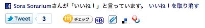 facebook_blog_iine.png