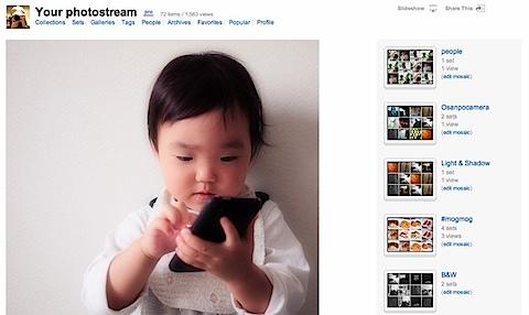flickrpro.png
