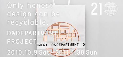 honestdesign.png