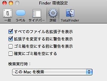 totalfinder2.png