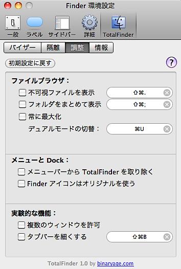 totalfinder3.png